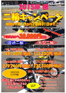 2015_2-212x300